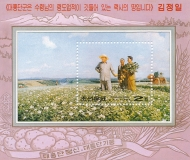 north-korea-2000-bl-0474