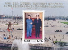 north-korea-2000-bl-0475