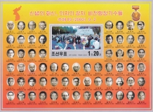 north-korea-2000-bl-0480