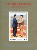 north-korea-2000-bl-476