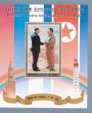 north-korea-2000-bl-477