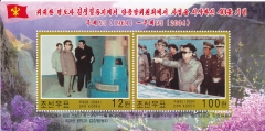 north-korea-2004-bl-0586