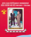 north-korea-2004-bl-0588