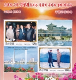 north-korea-2004-bl-0589