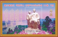 north-korea-2004-bl-0594