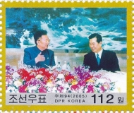 north-korea-2005-4898