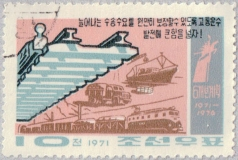 north-korea-1032