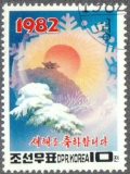 north-korea-2191