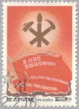 north-korea-2192