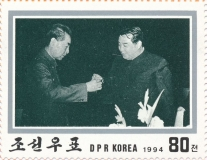 north-korea-1994-3630d