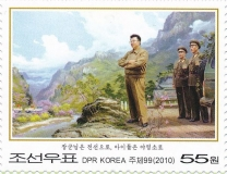 north-korea-2010-5630