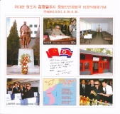 north-korea-2010-bl-793